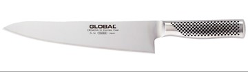 G-16 - Küchenmesser - GLOBAL